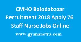 CMHO Balodabazar Recruitment
