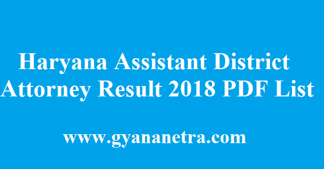 Haryana Assistant District Attorney Result 2018
