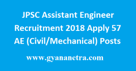 JPSC Assistant Engineer Recruitment