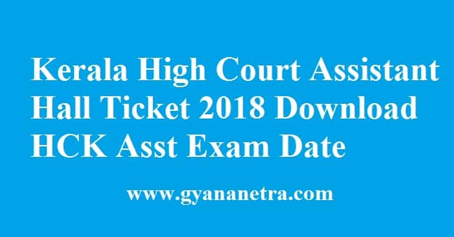 Kerala High Court Assistant Hall Ticket