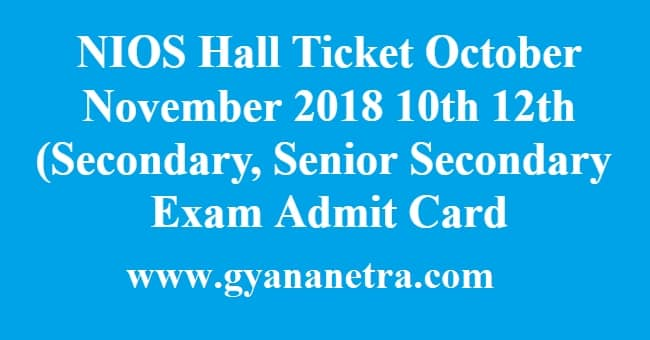 NIOS Hall Ticket October November Admit Card