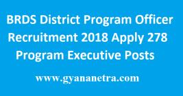 BRDS District Program Officer Recruitment