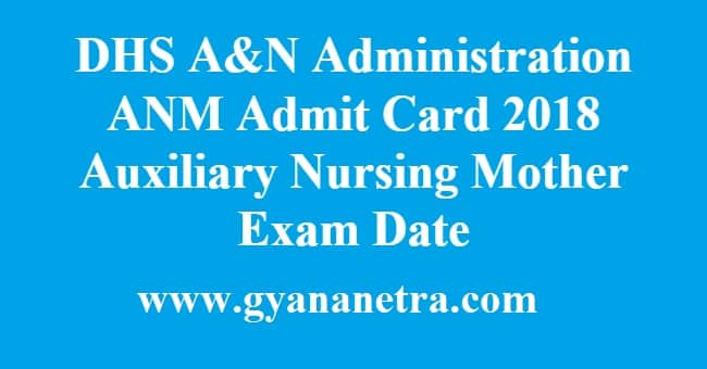 DHS A&N Administration ANM Admit Card