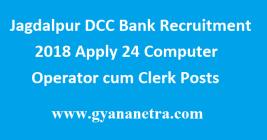 Jagdalpur DCC Bank Recruitment
