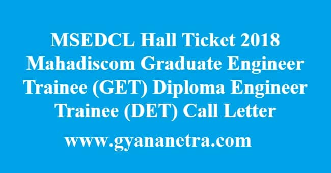 MSEDCL Hall Ticket 2018