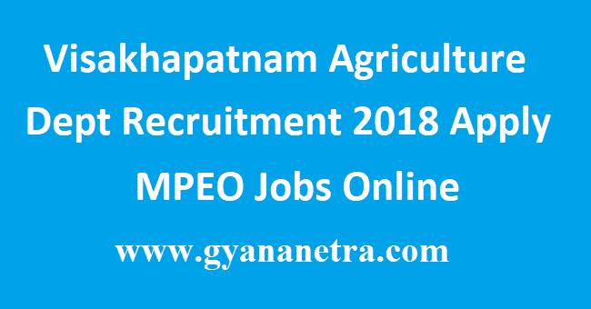 Visakhapatnam Agriculture Dept Recruitment