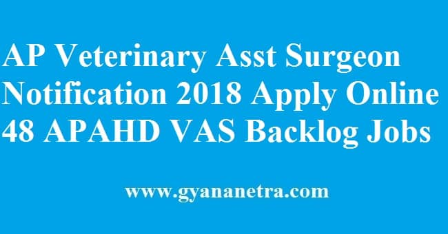 AP Veterinary Assistant Surgeon Notification