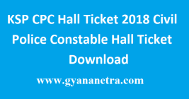 KSP CPC Hall Ticket 2018