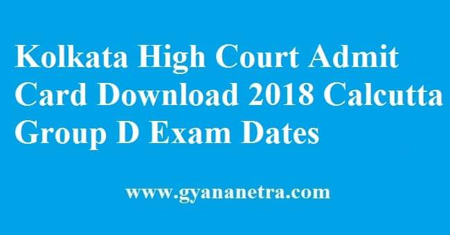 kolkata high court Admit Card Download