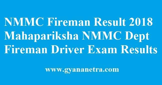 NMMC Fireman Result