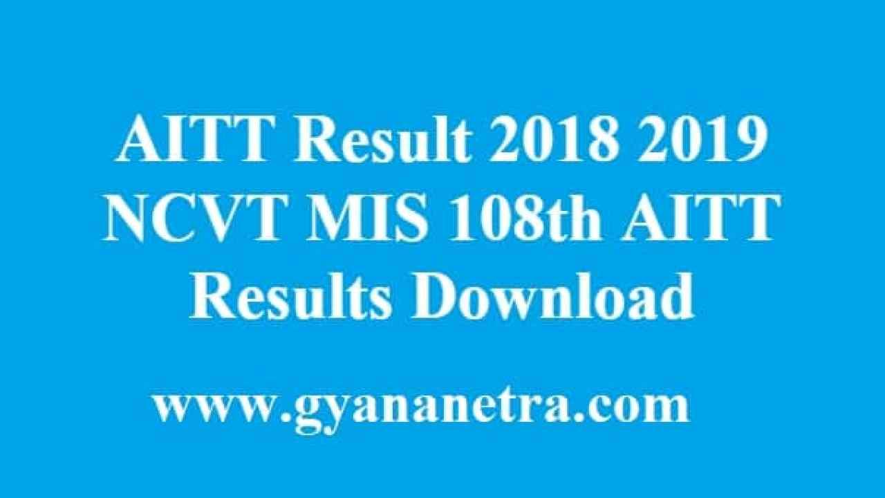 AITT Result 2018 2019 NCVT MIS 108th AITT Results Download