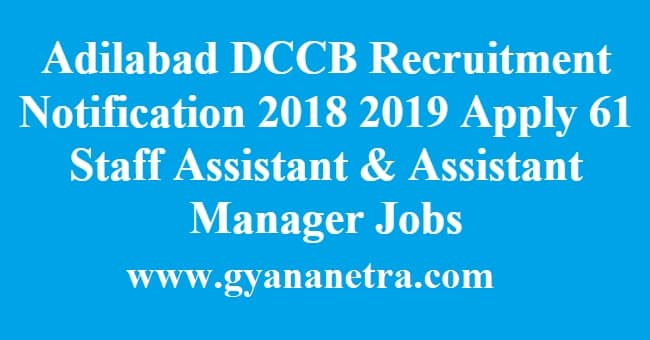 Adilabad DCCB Recruitment Notification