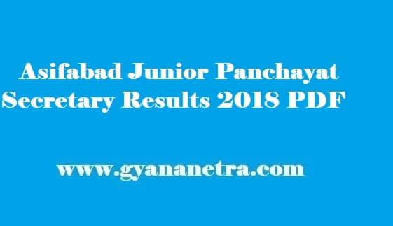Asifabad Junior Panchayat Secretary Results 2018