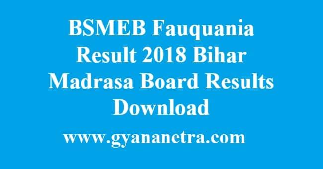 bsmeb fauquania result