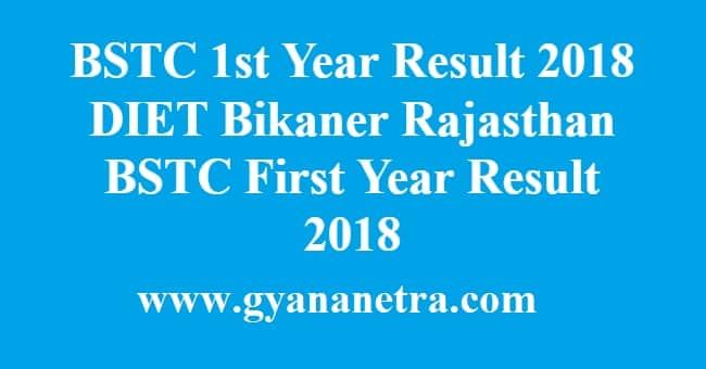 BSTC 1st Year Result