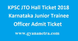 KPSC JTO Hall Ticket