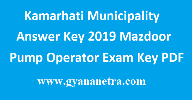 Kamarhati Municipality Answer Key