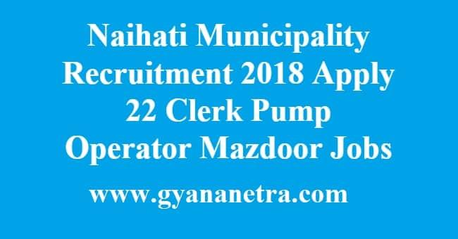 Naihati Municipality Recruitment