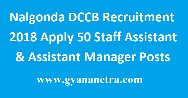 Nalgonda DCCB Recruitment