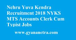 Nehru Yuva Kendra Recruitment
