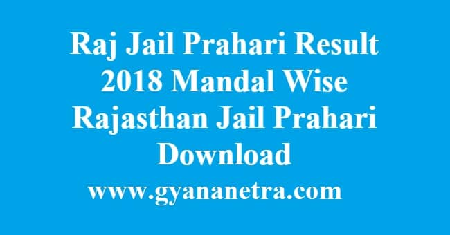Raj Jail Prahari Result