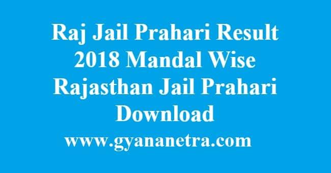 Raj Jail Prahari Result