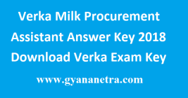 Verka Milk Procurement Assistant Answer Key