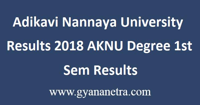 Adikavi-Nannaya-University-Results-2018