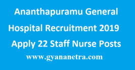 Ananthapuramu-General-Hospital-Recruitment-2019
