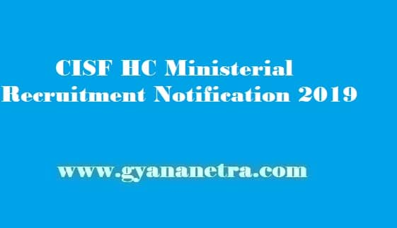 CISF HC Ministerial Recruitment 2019