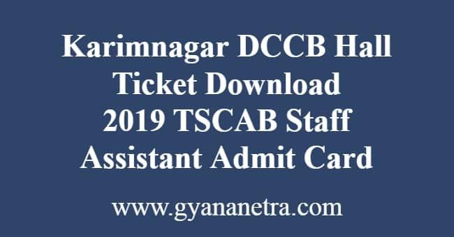 Karimnagar DCCB Hall Ticket Download