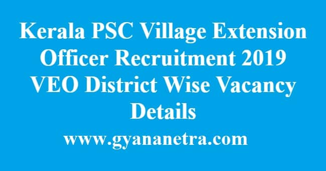 Kerala PSC Village Extension Officer Recruitment