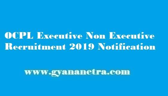 OCPL Recruitment 2019