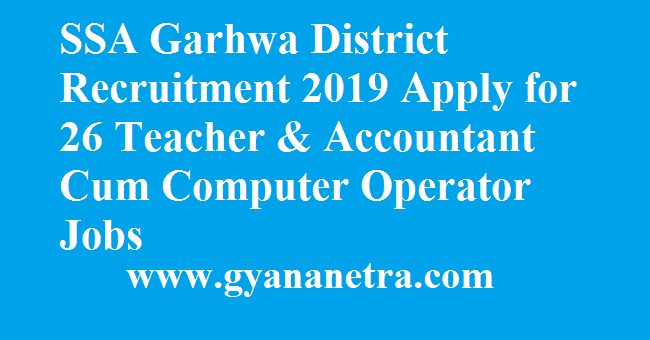 SSA Garhwa District Recruitment