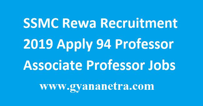 SSMC-Rewa-Recruitment-2019