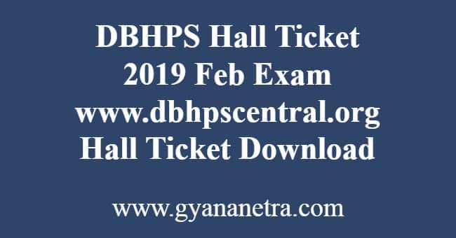 DBHPS Hall Ticket