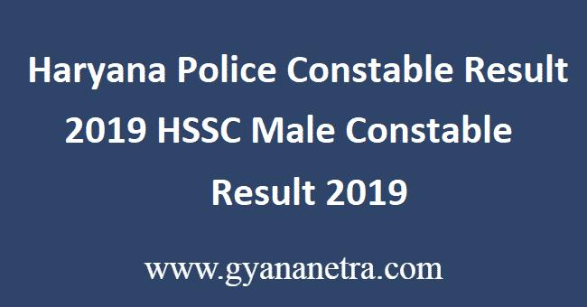 Haryana-Police-Constable-Result-2019