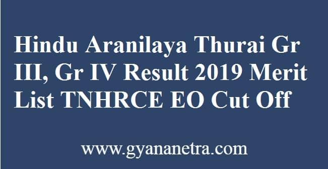 Hindu Aranilaya Thurai Result