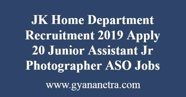 JK Home Department Recruitment