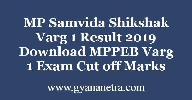 MP Samvida Shikshak Varg 1 Result