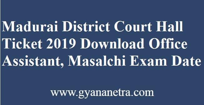 Madurai District Court Hall Ticket