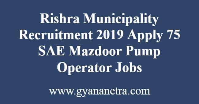 Rishra Municipality Recruitment