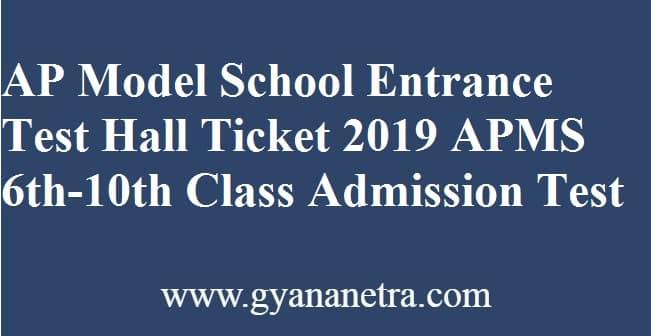 AP Model School Entrance Test Hall Ticket