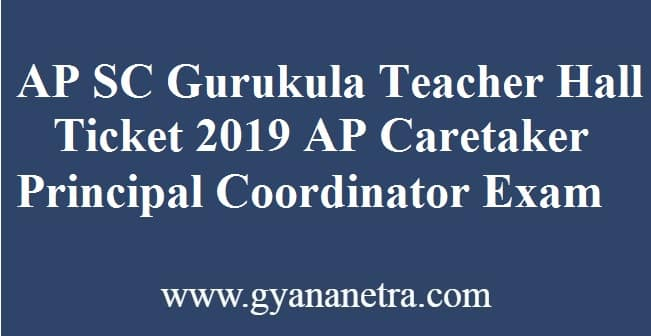AP SC Gurukula Teacher Hall Ticket