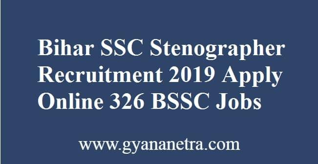 Bihar SSC Stenographer Recruitment