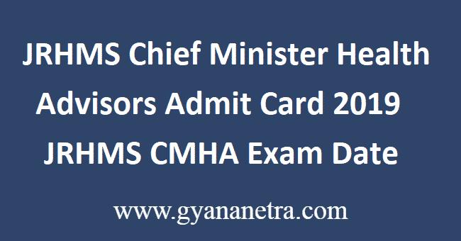 JRHMS-Chief-Minister-Health-Advisors-Admit-Card
