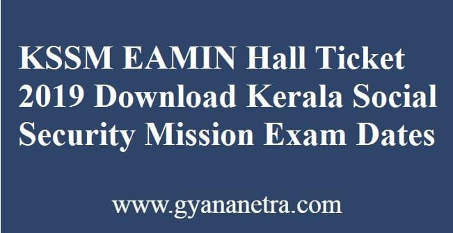 KSSM EAMIN Hall Ticket