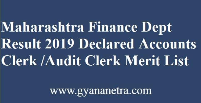 Maharashtra Finance Department Result