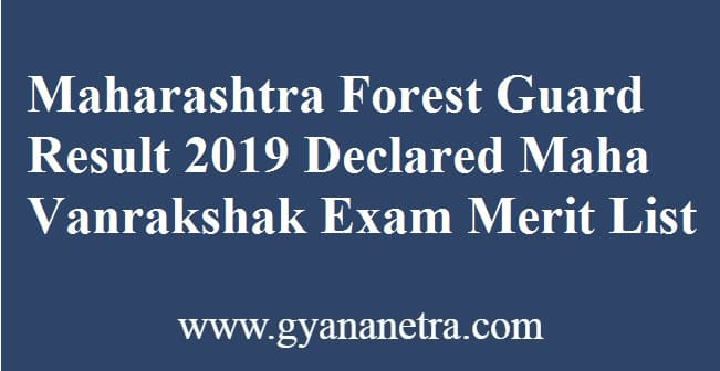 Maharashtra Forest Guard Result