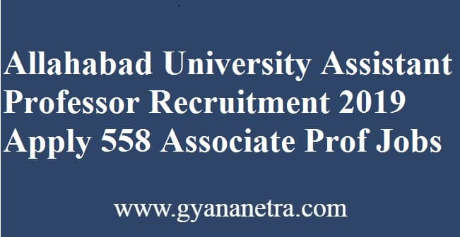 Allahabad University Assistant Professor Recruitment